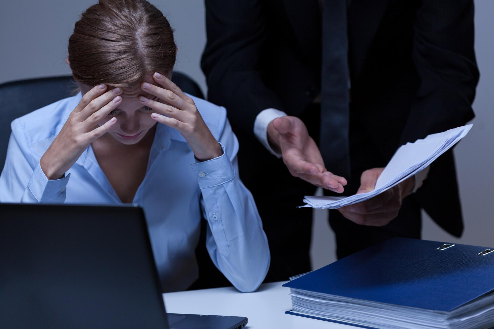 Когда можно привлечь к материальной ответственности работника