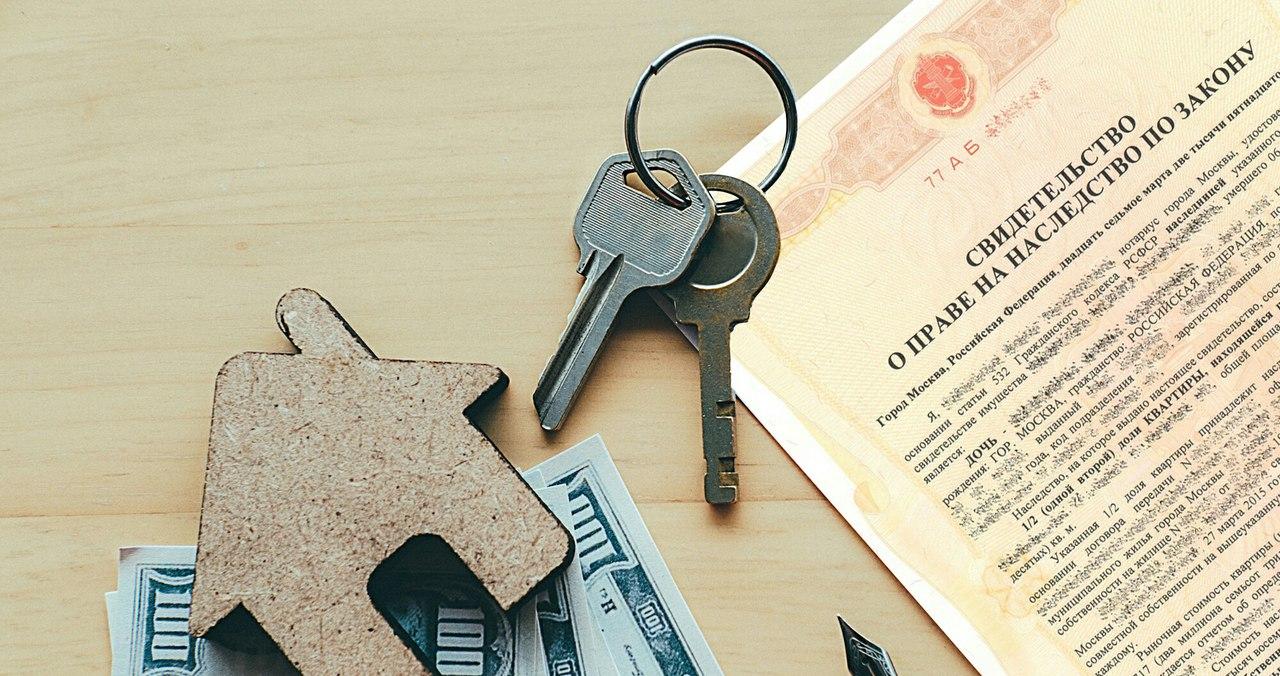 Что важно знать при наследовании квартиры