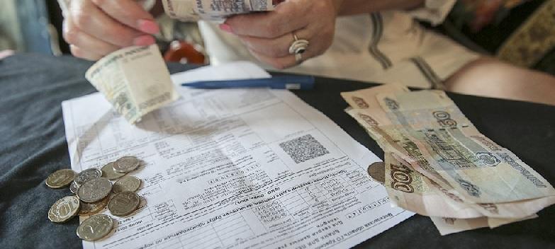 Новые правила предоставления льготы по квартплате