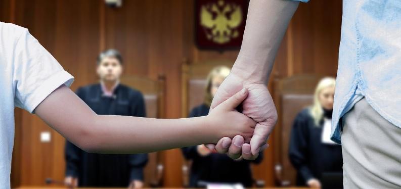 Как суд определяет место проживания ребенка